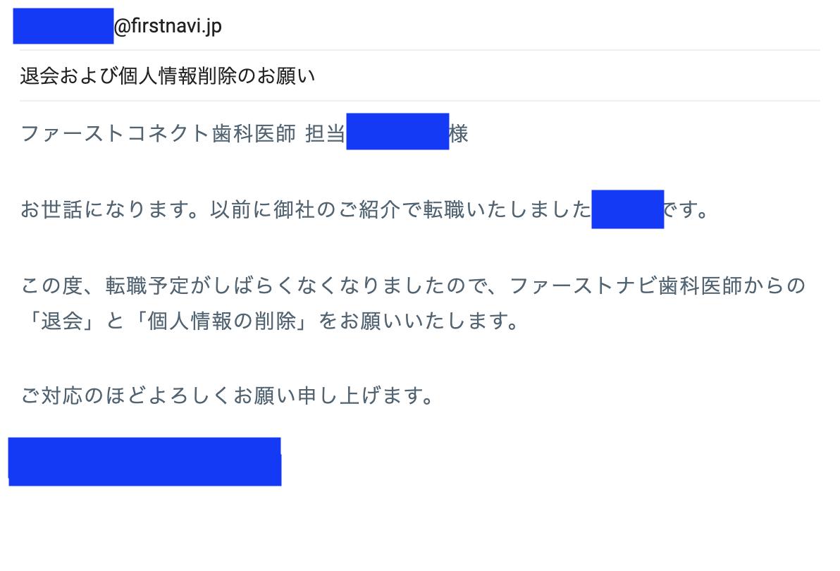 f:id:prandium:20200526222447p:plain